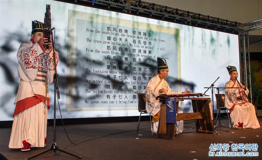 5월 6일, 유엔비엔나사무국 주재 중국대표단 주관 하에, &lsquo;아름다운 중국, 세계와 손잡고&rsquo;를 주제로 한 중국어의 날 행사가 유엔비엔나사무국 중앙 원형홀에서 개막했다. 현장에 중국의 전통 서화 작품이 전시되었고 중국의 전통 희곡과 서커스 공연도 했다. [촬영/ 신화사 기자 궈천(郭晨)]<br/>