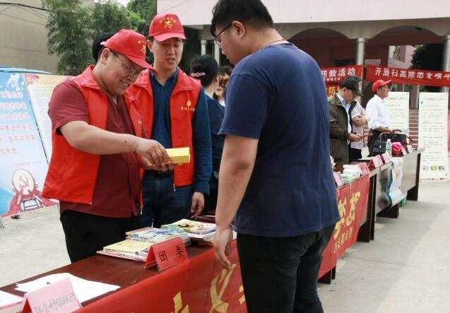 东营市:2019全民营养周宣传活动全面启动