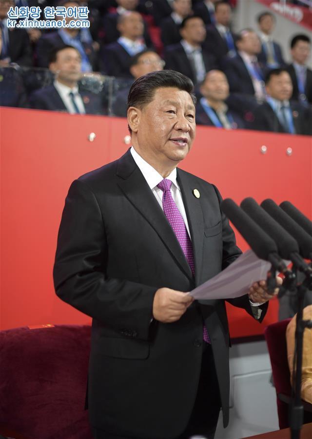 시진핑 주석이 축사를 발표하고 있다. [촬영/ 신화사 기자 리쉐런(李學仁)]<br/>