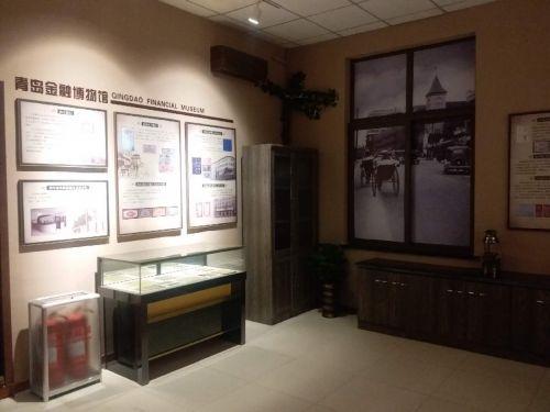 青岛金融博物馆3