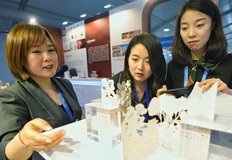 亚洲文化旅游展在京开幕