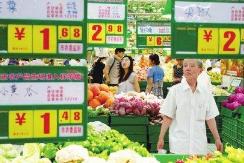 国家发改委:中国物价将继续保持总体平稳运行态势