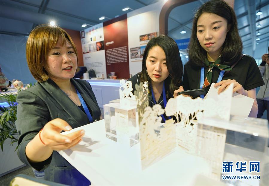 (亚洲文明对话大会)(1)亚洲文化旅游展在京开幕