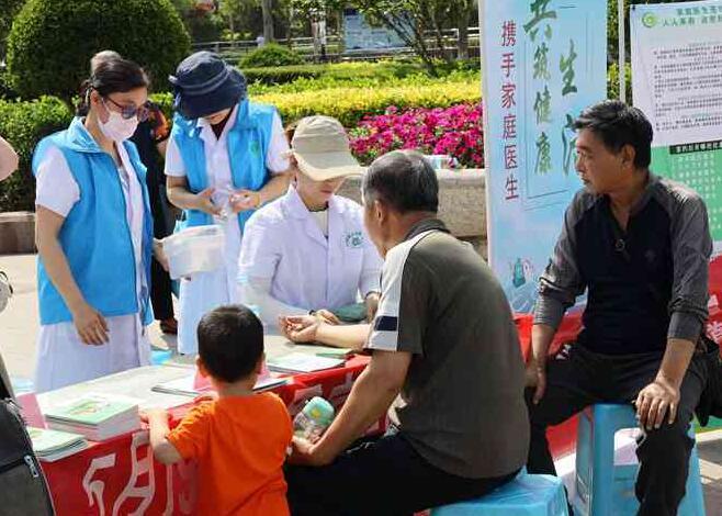 """济南市历城区组织开展""""世界家庭医生日""""主题宣传活动"""