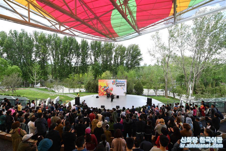 5월 19일, 관광객이 베이징 세계원예박람회 구이루이(媯汭)극장에서 캐리비안음악축제 공연을 보고 있다. 당일, 2019년 중국 베이징 세계원예박람회 캐리비안음악축제가 베이징 세계원예박람회 전시 구역에서 개최되었다. [촬영/ 신화사 기자 장천린(張晨霖)]<br/>