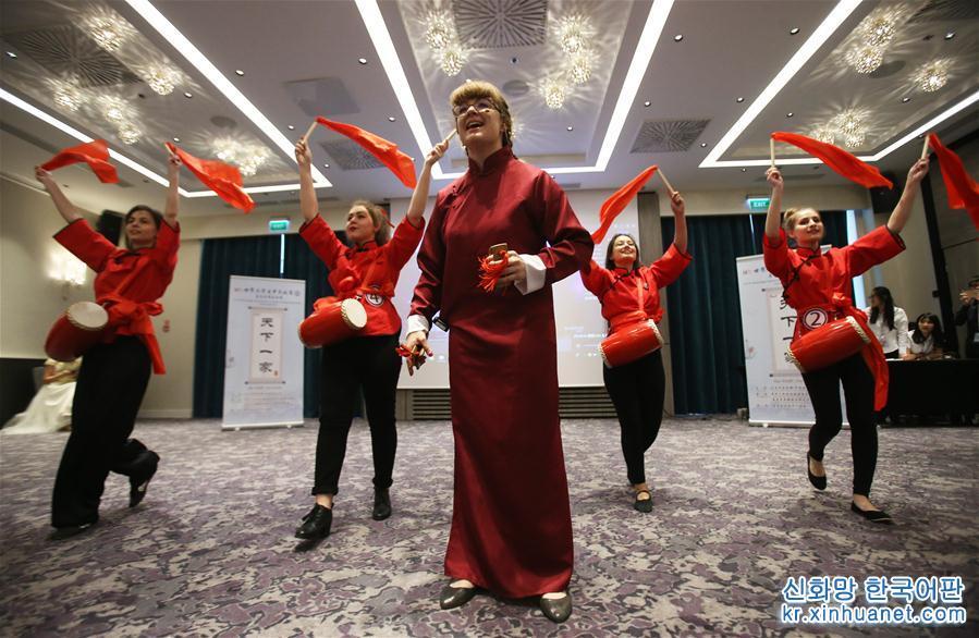 제18회 &lsquo;한어교(漢語橋)&rsquo; 세계 대학생 중국어대회 우크라이나 지역 결승전이 25일 우크라이나 수도 키예프에서 진행되었다. [촬영/ 신화사 기자 천쥔펑(陳俊鋒)]<br/>