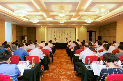 天天钻老龄健康工作会议在济南召开