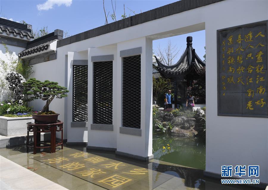 6月2日,游客在江苏园游览。<br/>  当日,2019年中国北京世界园艺博览会&ldquo;江苏日&rdquo;活动在北京世园会园区举行。<br/>  新华社记者 张晨霖 摄<br/>