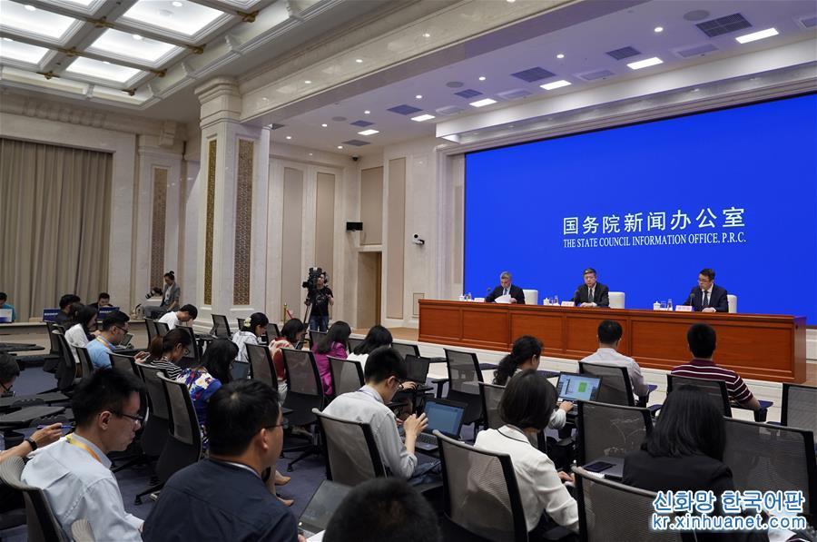 (图文互动)文化和旅游部提醒中国游客近期谨慎前往美国旅游