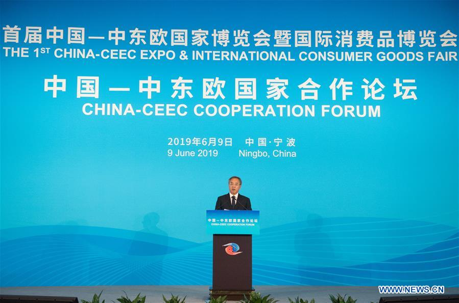CHINA-CEEC COOPERATION FORUM-HU CHUNHUA (CN)