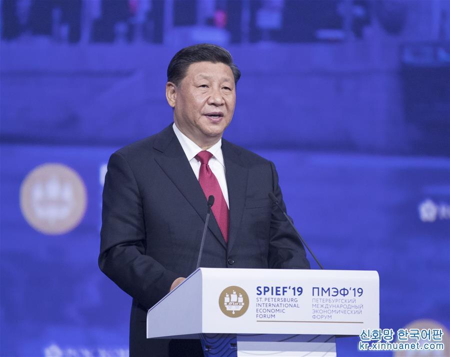(时政)习近平出席第二十三届圣彼得堡国际经济论坛全会并致辞