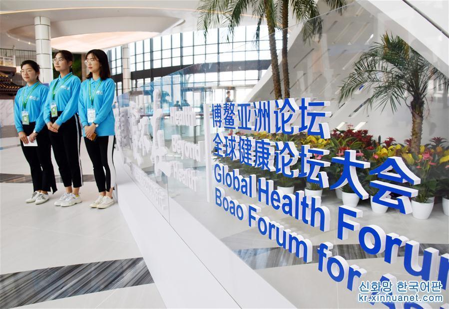 6월 11일, 자원봉사자가 보아오 아시아포럼 글로벌 건강 포럼 대회 회의장 밖에서 안내 서비스를 제공하고 있다. [촬영/ 신화사 기자 리쯔헝(李紫恒)]