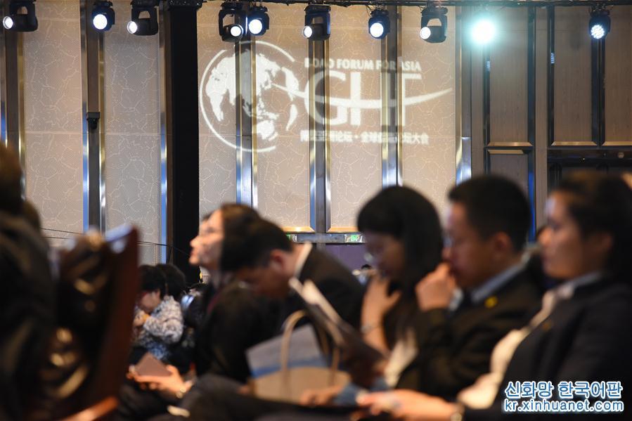 6월 11일, 보아오 아시아포럼 글로벌 건강 포럼 대회 개막식에 참석한 참석자.[촬영/ 신화사 기자 리쯔헝(李紫恒)]<br/>