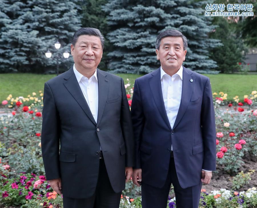(时政)习近平会见吉尔吉斯斯坦总统热恩别科夫