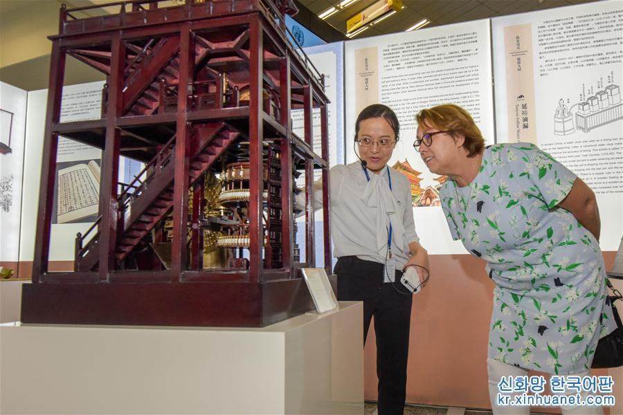 6월11일, 유엔 빈 사무국에서 시모네타 디피(Simonetta Di Pippo) 유엔외기권사무소장이 &lsquo;중국 고대 내비게이션 전시회(Navigation Exhibition)&mdash;나침반에서 베이더우까지&rsquo;를 참관하고 있다. &lsquo;중국 고대 내비게이션 전시회&mdash;나침반에서 베이더우까지&rsquo;가 11일 유엔 빈 사무국에서 개막했다. 이번 전시회는 문자 전시판, 실물 전시품 등의 형식을 통해 시간 알림, 측량, 제도과 내비게이션 등 분야에서 중국의 기술, 문화 전시 및 인류의 역사 발전을 위해 기울인 공헌을 생동적으로 전시한다. 이번 전시회는 6월21일까지 열린다. [촬영/신화사 기자 궈천(郭晨)]<br/>