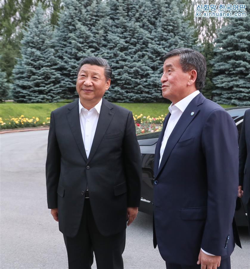 (XHDW)习近平会见吉尔吉斯斯坦总统热恩别科夫