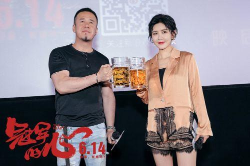 杨坤夏梓桐哈啤酒