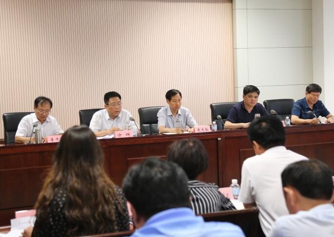 济南市召开2019年职业教育暑期工作会