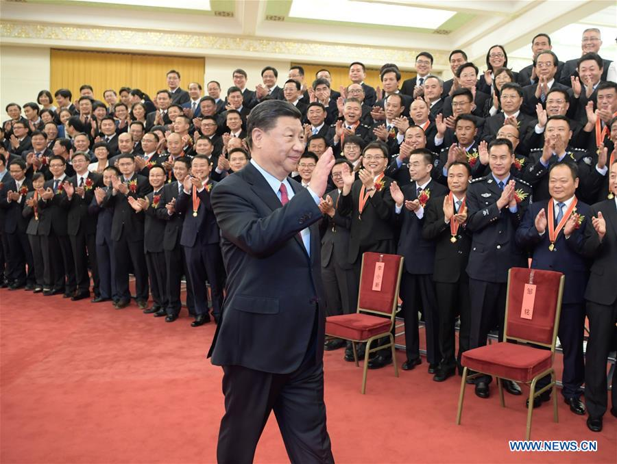 CHINA-BEIJING-XI JINPING-MODEL CIVIL SERVANTS-MEETING (CN)