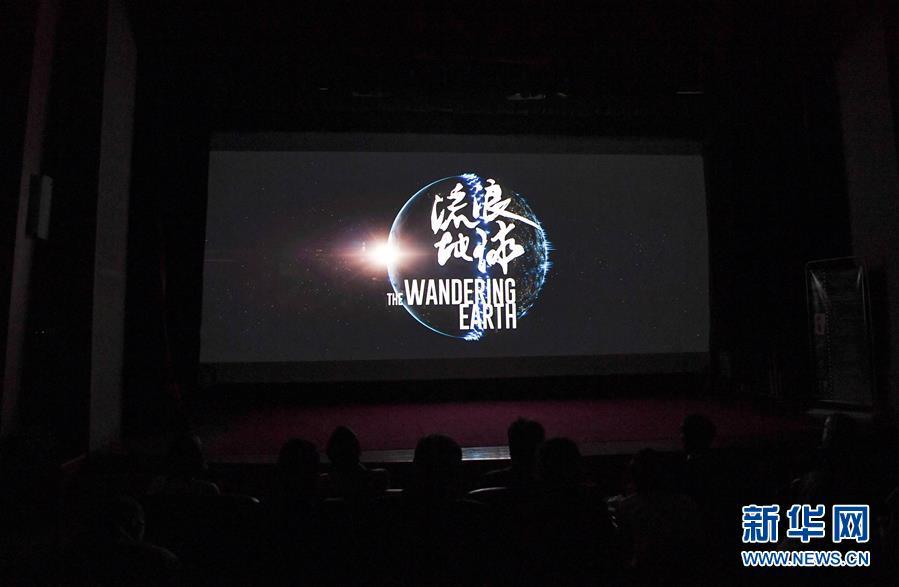 (国际)(1)庆祝新中国成立70周年电影展在埃及开幕