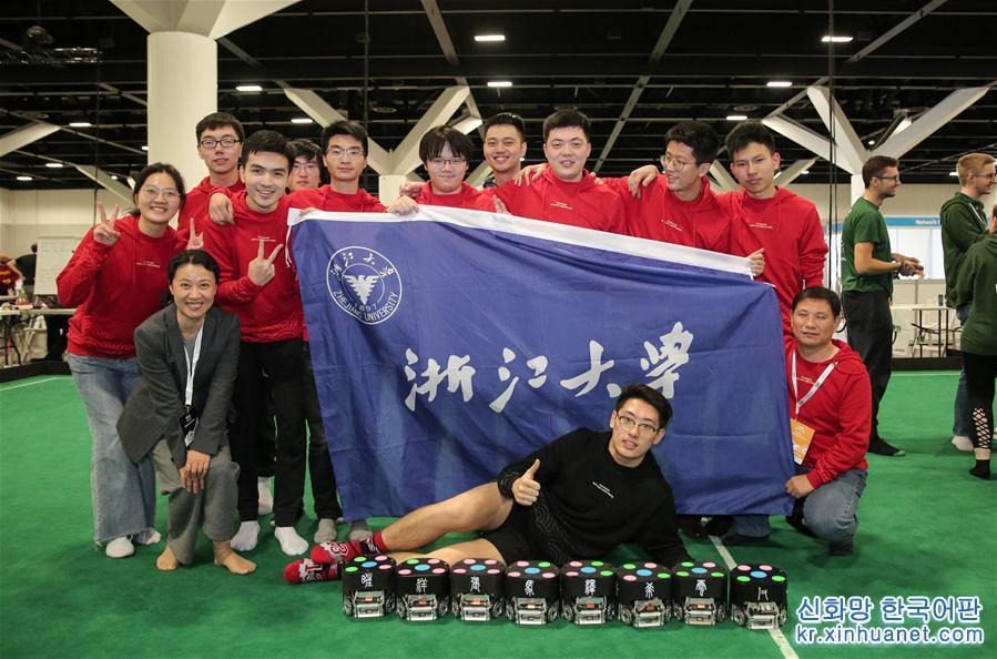 (国际)(1)中国高校在2019年机器人世界杯上取得佳绩
