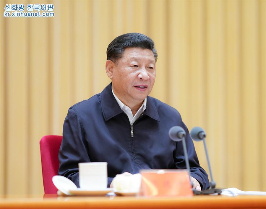 (时政)习近平出席中央和国家机关党的建设工作会议并发表重要讲话