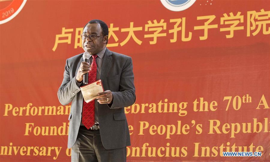 RWANDA-KIGALI-CONFUCIUS INSTITUTE-PERFORMANCES