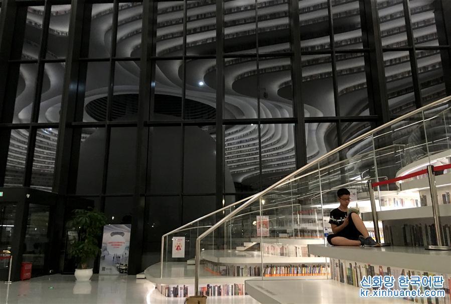 시민의 야간 문화생활을 다양화하기 위해 톈진시 빈하이신구 문화관광국은 공공문화 서비스의 시민편의 조치를 내놓았다. 7월8일부터 톈진 빈하이 신구 도서관과 빈하이신구 박물관, 빈하이신구 미술관 등은 야간 개장시간을 기존 오후 10시에서 10시30분까지로 30분 연장했다. [촬영/신화사 기자 웨웨웨이(岳月偉)]