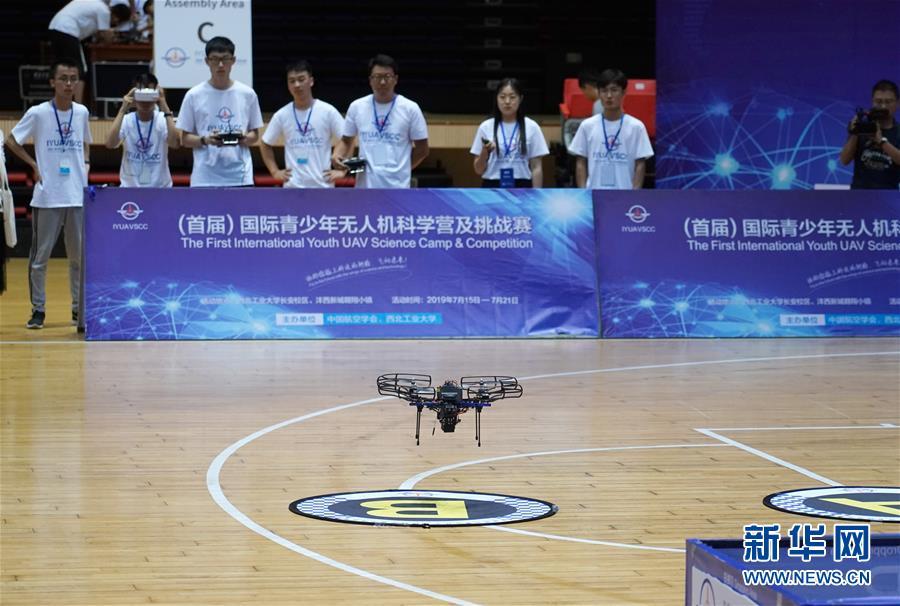 7월 21일 대회 참가 선수들이 드론을 착륙시키고 있다. [사진 출처: 신화망]<br/>  지난 21일 중국항공학회, 서북공업(西北工業)대학에서 공동 주최한 제1회 국제청소년드론과학캠프&대회(The First International Youth UAV Science&Competition)가 개최됐다. 중국 10여 개 성 100여 명의 중&bull;고등학생들과 러시아, 헝가리, 말레이시아, 태국 학생들이 참가했다.<br/>