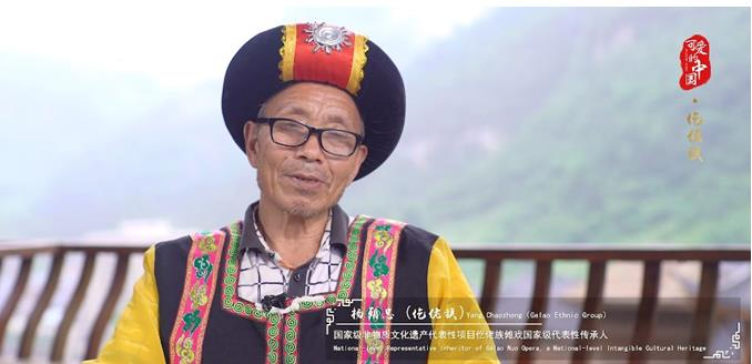 """""""可爱的中国""""之仡佬族:傩戏王国、银杉之乡 这里的一切远比你想象的要精彩"""