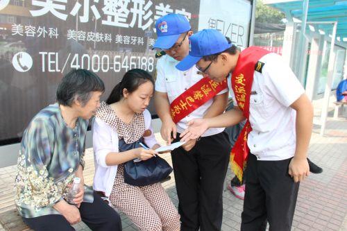 旅游旺季 温馨巴士志愿者开展文明交通劝导志愿服务
