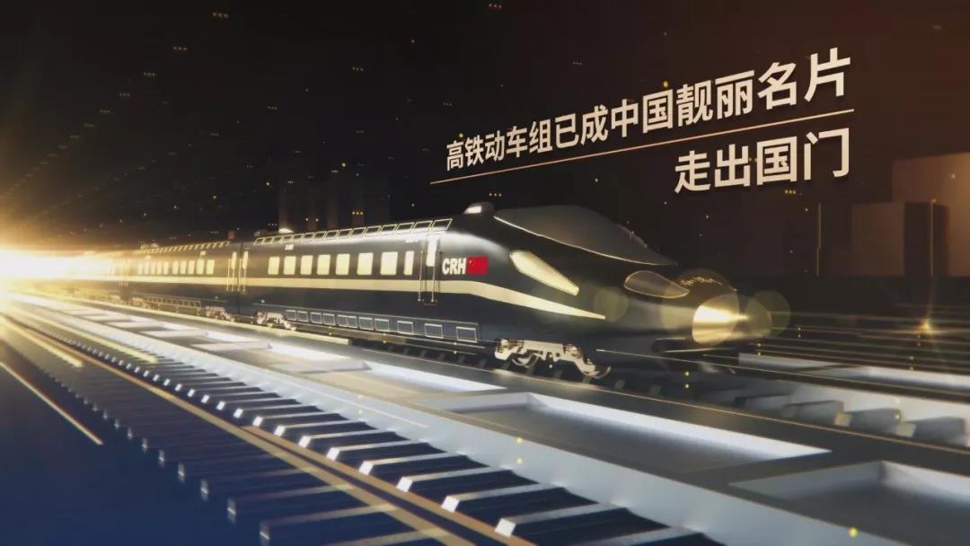 1分钟,看中国工业70年巨变