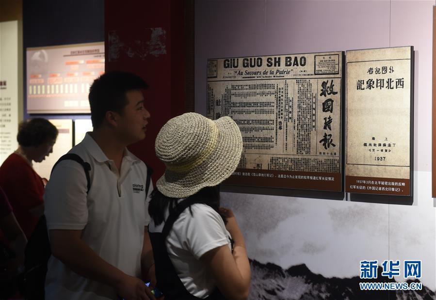 (壮丽70年·奋斗新时代——记者再走长征路)(2)哈达铺——长征路上加油站