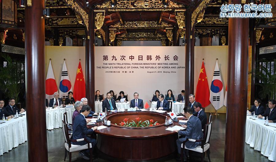 CHINA-BEIJING-WANG YI-JAPANESE FM-ROK FM-MEETING (CN)