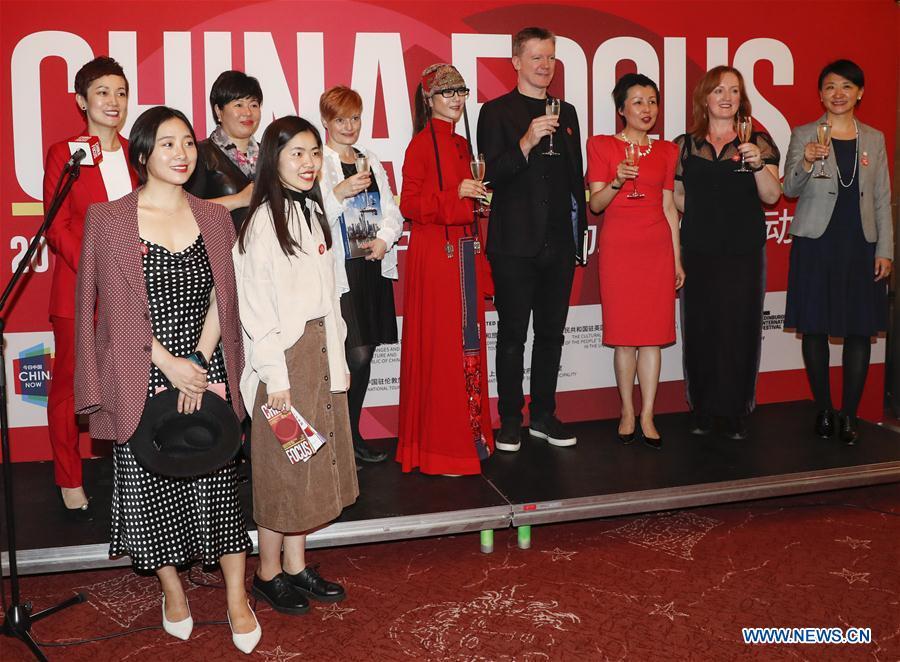 BRITAIN-EDINBURGH-INTERNATIONAL FESTIVAL-CHINA FOCUS