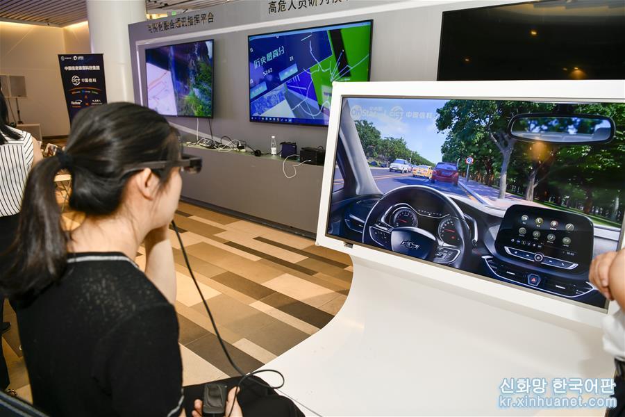 중국국제스마트박람회가 진행 중인 8월 28일, 중국 내 첫 5G 자율주행 시뮬레이션 운영기지 및 5G 자율주행 공공서비스 플랫폼이 일반인 대상으로 이틀에 걸친 &lsquo;5G 자율주행 기술시범 체험&rsquo; 행사를 가졌다. 5G 자율주행 정지상태 전시, 동작상태 체험 등 30여개 프로젝트 및 2019년 i-VISTA &lsquo;차이나텔레콤 5G배&rsquo; 자율주행 자동차 도전시합에서 수상한 차량들이 이번에 모두 대중에게 공개되었다. [촬영/ 신화사 기자 류찬(劉潺)]<br/>