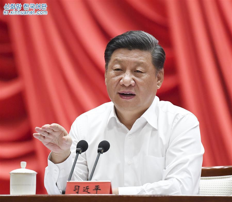 (时政)(1)习近平在中央党校(国家行政学院)中青年干部培训班开班式上发表重要讲话