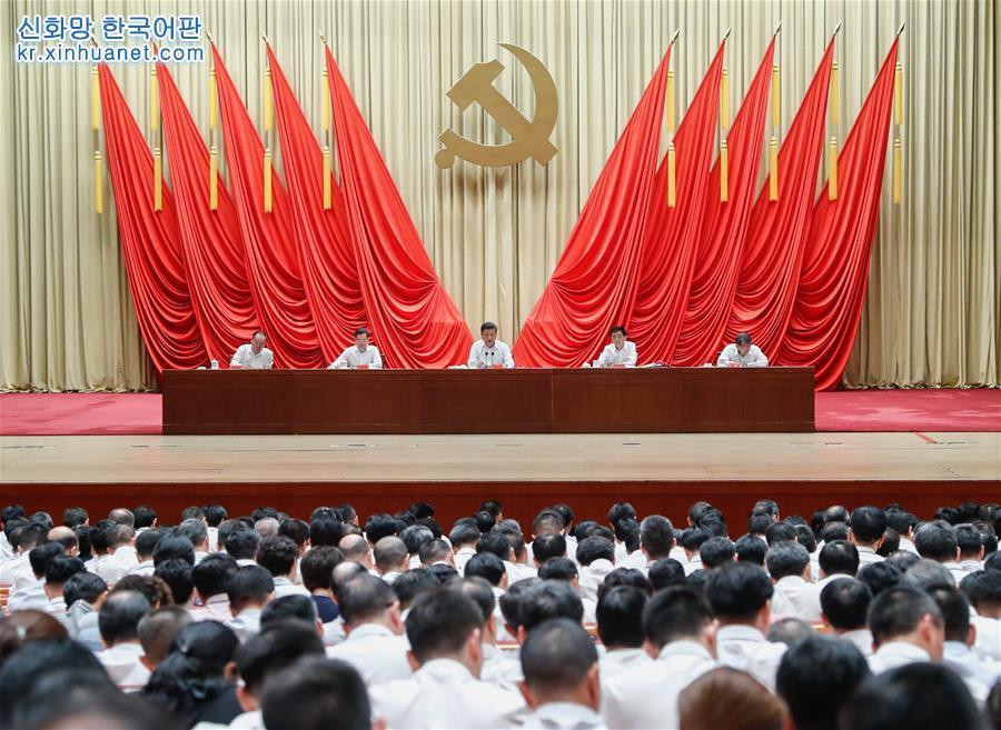 (时政)(2)习近平在中央党校(国家行政学院)中青年干部培训班开班式上发表重要讲话