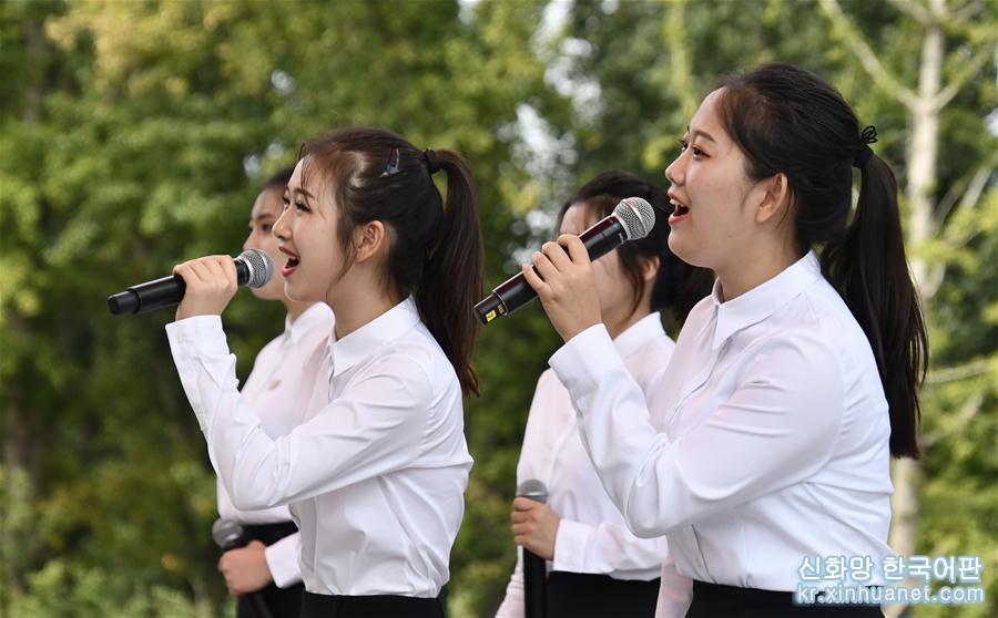 2019년 중국 베이징세계원예박람회 '조선 국가의 날' 행사가 9일 베이징세계원예박람회 전시구역에서 진행되었다. [촬영/ 신화사 기자 리신(李欣)]