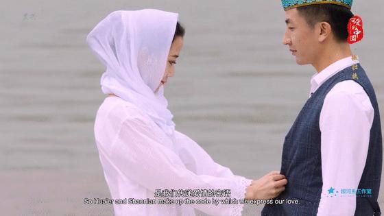 """""""可爱的中国""""之撒拉族:在骆驼泉旁 感受""""花儿""""与""""少年""""的别样生活"""