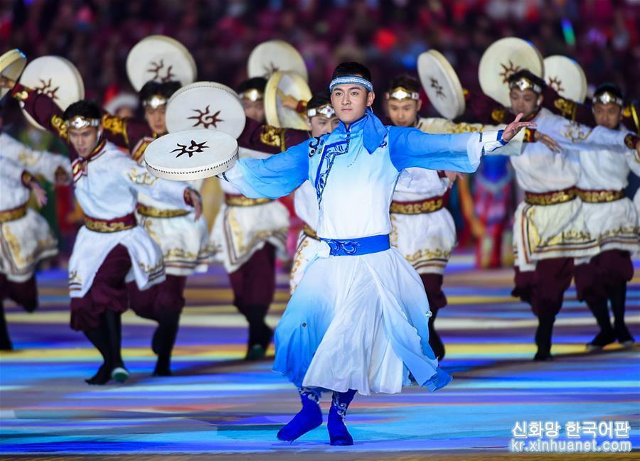 제11회 전국 소수민족 전통 스포츠대회 폐막식이 허난(河南)성 정저우(鄭州)시에서 개최되었다. [촬영/ 신화사 기자 펑위안(彭源)]<br/>