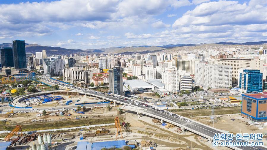 중국 중톄(中鐵)20국이 건설을 수주한 몽골 최대 인터체인지—교통경찰국 근처 상행 입체교차교 주 교량이 16일 준공 및 개통되었다. [촬영/ 신화사 기자 쉬빈(徐彬)]