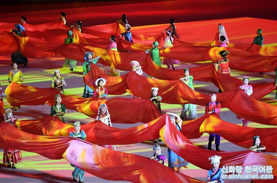 제11회 전국 소수민족 전통 스포츠대회 폐막식이 허난(河南)성 정저우(鄭州)시에서 개최되었다. [촬영/ 신화사 기자 주샹(朱祥)]