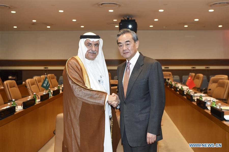 UN-CHINA-WANG YI-SAUDI ARABIA-FM-MEETING