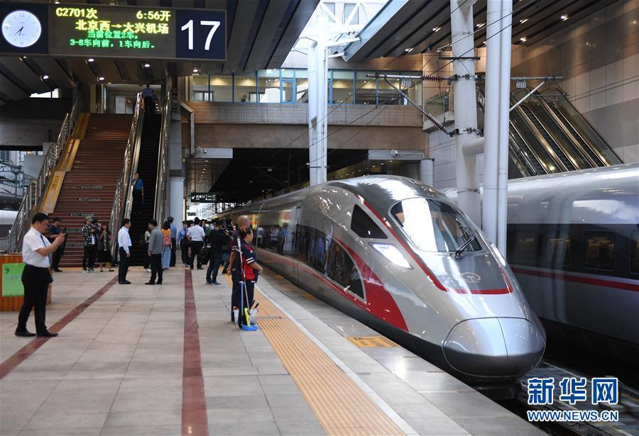 C2701편 열차가 베이징 서역에서 출발을 준비하고 있다. [9월 26일 촬영/사진 출처: 신화망]