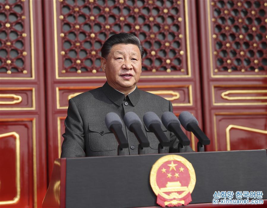 10월 1일 오전, 중화인민공화국 수립 70주년 경축대회가 베이징 톈안먼 광장에서 성대하게 개최됐다. 시진핑(習近平) 중공중앙 총서기, 국가주석, 중앙군사위원회 주석이 중요한 연설을 발표했다. [촬영/ 신화사 기자 쥐펑(鞠鵬)]