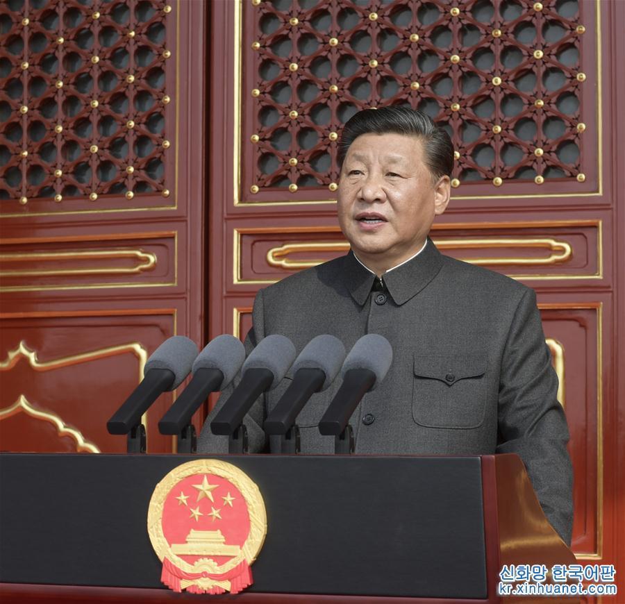 10월 1일 오전, 중화인민공화국 수립 70주년 경축대회가 베이징 톈안먼 광장에서 성대하게 개최됐다. 시진핑(習近平) 중공중앙 총서기, 국가주석, 중앙군사위원회 주석이 중요한 연설을 발표했다. [촬영/ 신화사 기자 리쉐런(李學仁)]