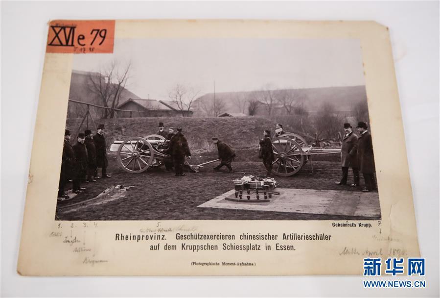 (新华全媒头条·图文互动)(1)聆听历史脚步声——从欧洲档案探寻中华民族复兴之路