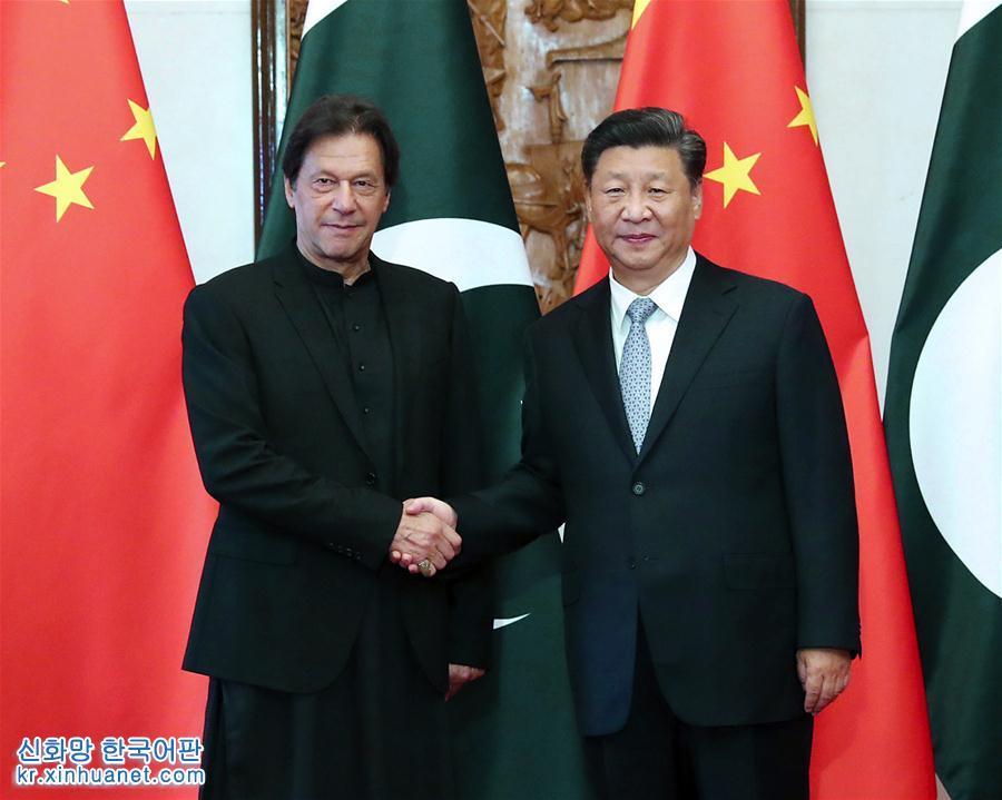 (时政)习近平会见巴基斯坦总理伊姆兰·汗