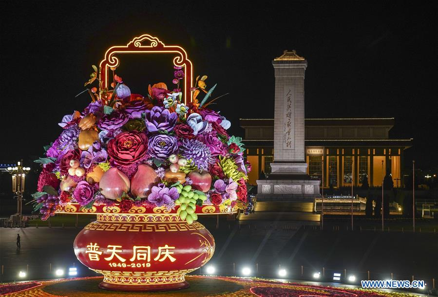 Photo taken on Oct. 14, 2019 shows the basket-shaped flower parterre at Tian'anmen Square in Beijing, capital of China. (Xinhua/Yin Gang)<br/>